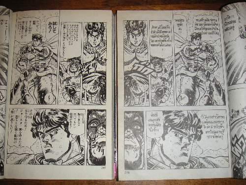 左:日本版/右タイ版