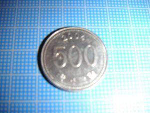 20070306