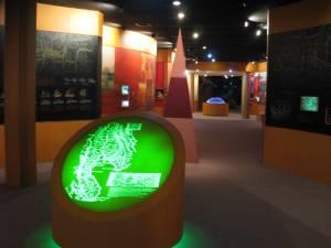 ゴージャスな、Tourist Infomation Center