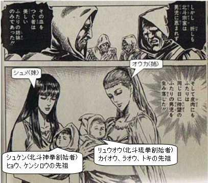 北斗宗家の画像 p1_19
